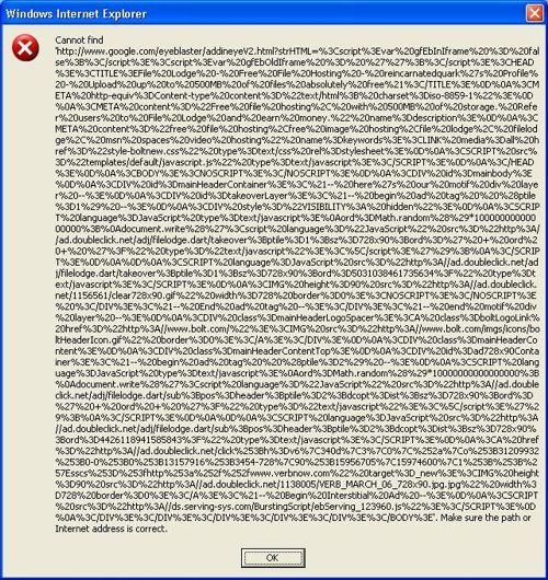 Сообщение об ошибке в Internet Explorer