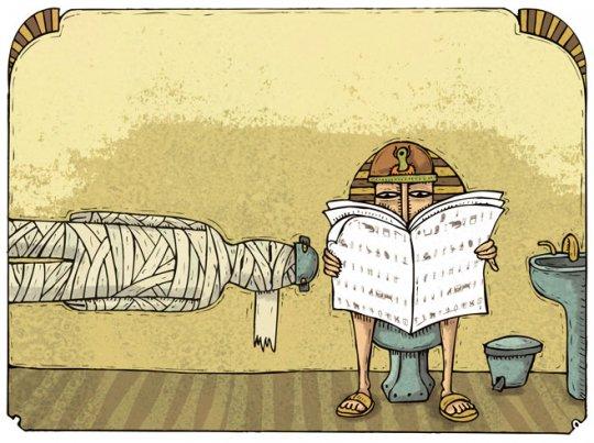 Egyiptomi WC