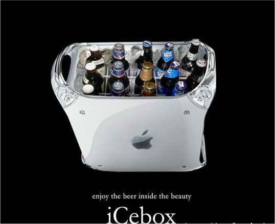 The icebox!