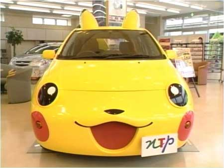 pokemon pikachu car