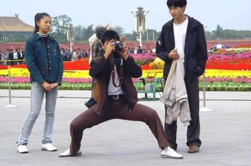 china camera