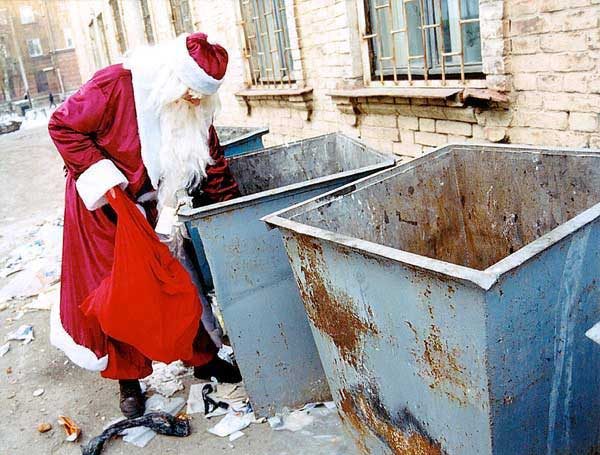 Santa Claus trash